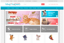 Internet shop for animals