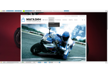 Motos de magasin en ligne